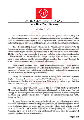 Immediate Press release