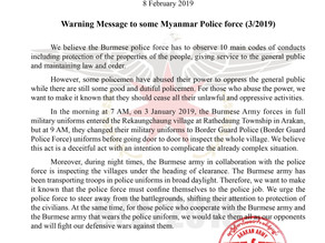 Warning Message to some Myanmar police force(3/2019)