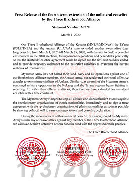 press release of the fourth termextensionoftheunilateral ceasefire by the three brotherhood alliance