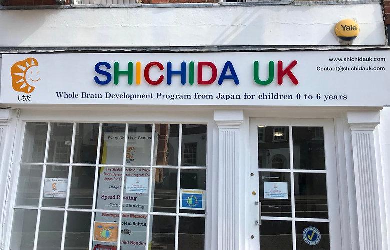 Shichida UK Office.jpg