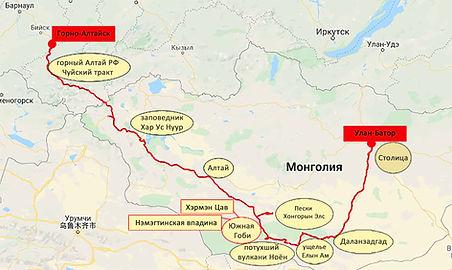 Карта_с местами2.jpg