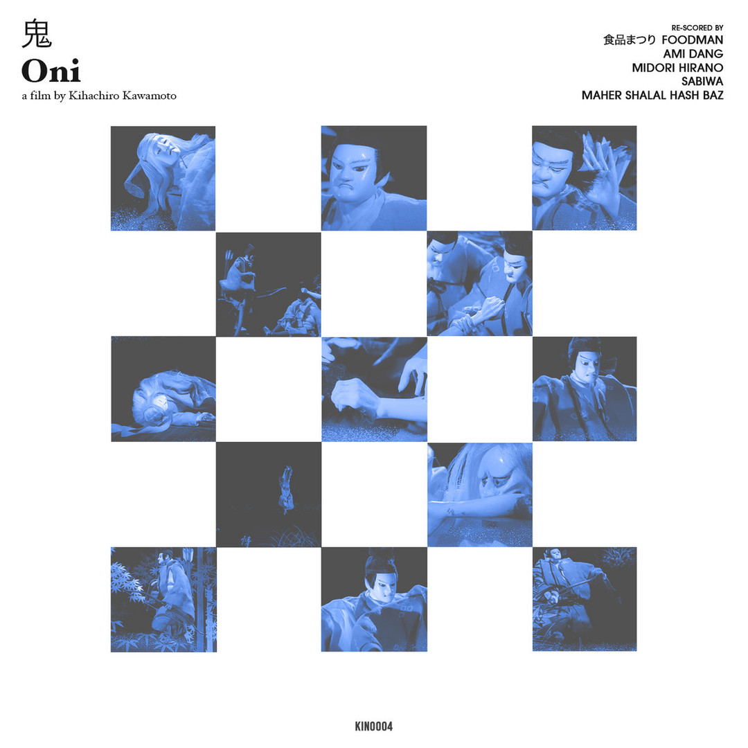 KINO004 - Imaginal Soundtracking vol. 2: 鬼 / The Demon