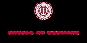 SGU Logo.png
