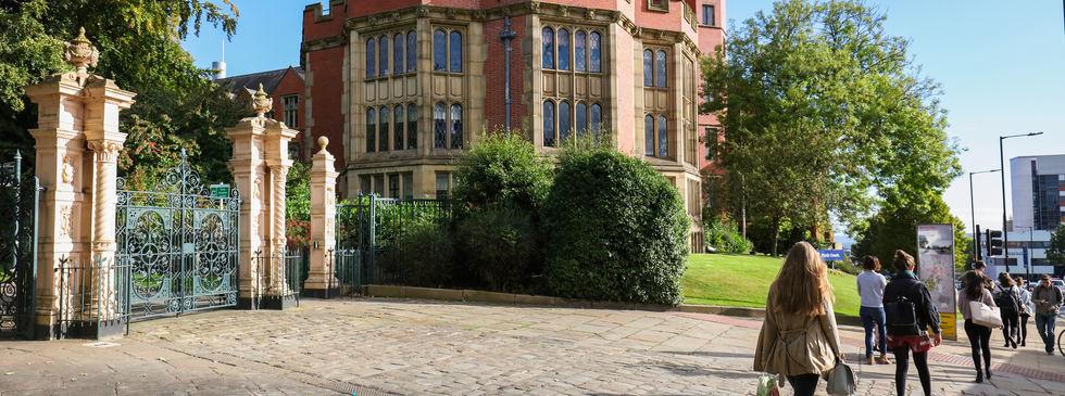 Firth Court.jpg
