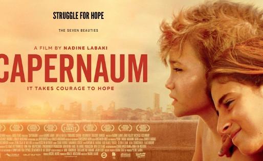Ταινία: Capernaum