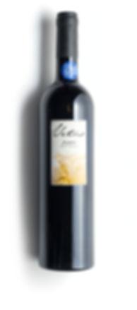 Vetas Petit Verdot 2006 Red Wine, Ronda
