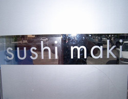 Etched Logo On Glass