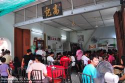 Restoran Wong Koh Kei