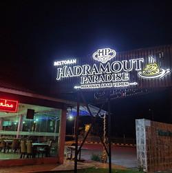 Hadramout Paradise Restaurant