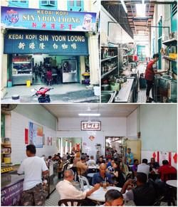 Kedai Kopi Sin Yuan Loong