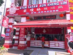 Aun Kheng Lim Salted Chicken