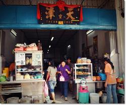 Restoran Thean Chun