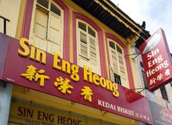 Sin Eng Heong