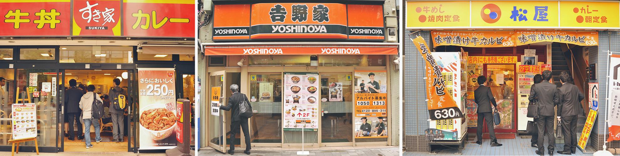 Gyudon restaurants