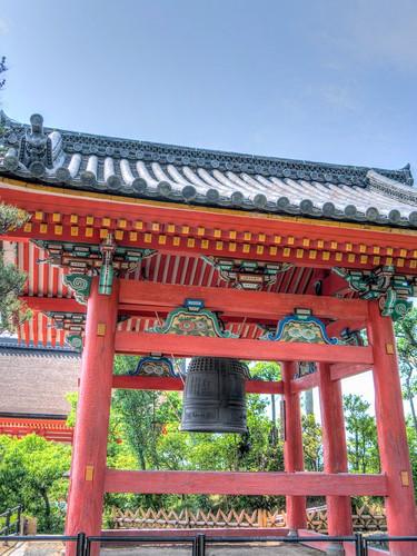 Senso ji Kyoto bleue gratuite.jpg