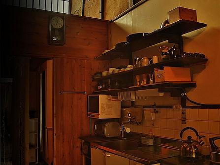 machiya mundo kitchen_edited.jpg