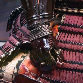 O-YOROÏ 大鎧 l'armure du samouraï