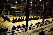 Kyoto Aikido dojo Budocenter Butokuden