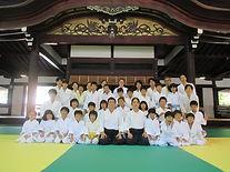 Aikido Kyoto Irie sensei Butokuden budo center