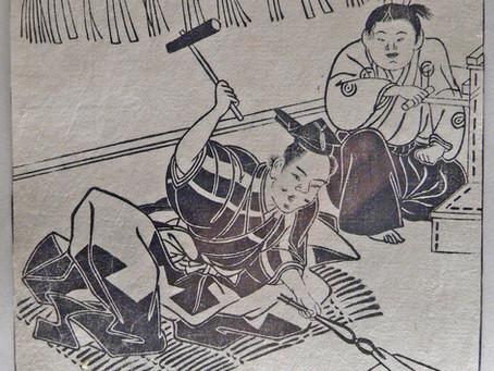 Forgez votre propre couteau à Kameoka
