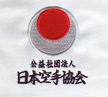 JKA pratiquer le karate au japon
