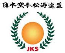 JKS pratiquer le karate au japon