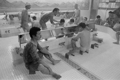 Japon Japan sento bath japon eau bains publics