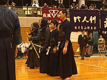 Pratiquer le Kendo au Japon club à Uji