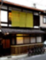 machiya facade.jpg
