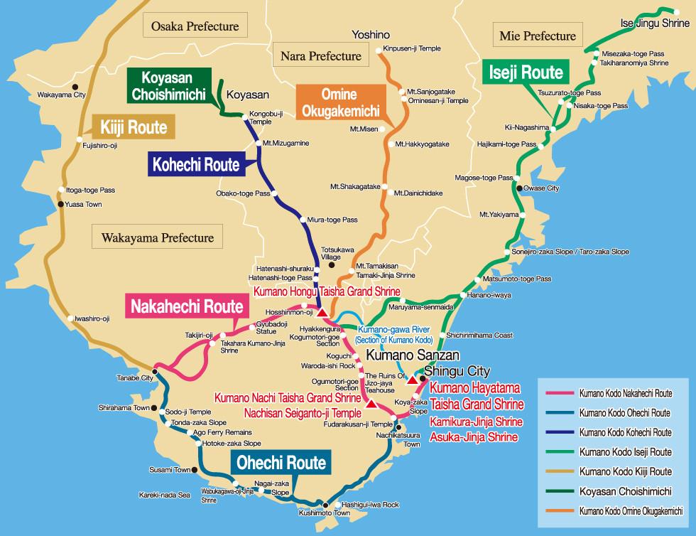 Kumano kodo routes et chemins