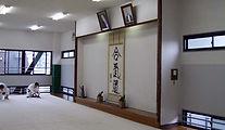 Pratiquer Aikido Aikikai hombu dojo Tokyo