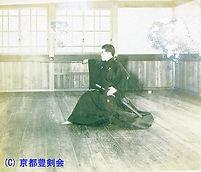 Pratiquer le Iaido au Japon Kyoto  hoken kai