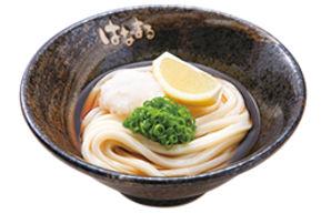 udon hanamaru restaurant.jpg