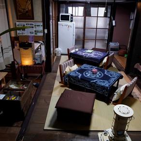 A Kyoto, une maison d'hôtes tenue par un iaïdoka