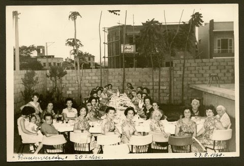 20th anniversary celebration of the Frauenverein -- Centro Israelita -- August 27, 1960, Guayaquil