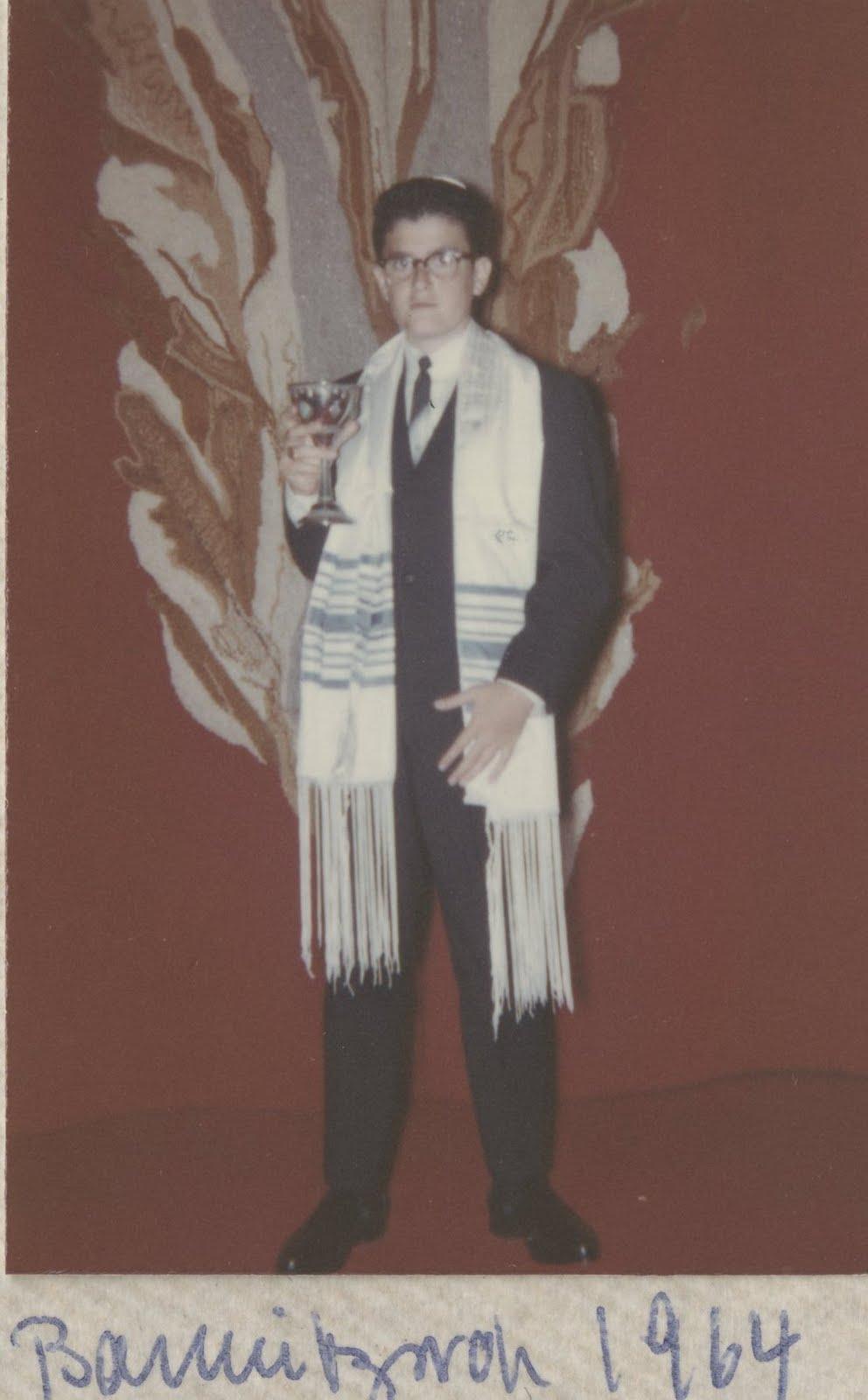 Niko Sifnaghel -- Bar Mitzvah -- 1964