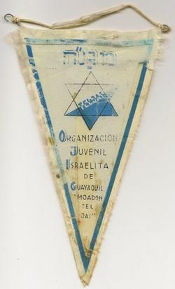 "Centro Israelita de Guayaquil, Organizacion Juvenil Israelita ""Moadon Tel Jai"" Banner"