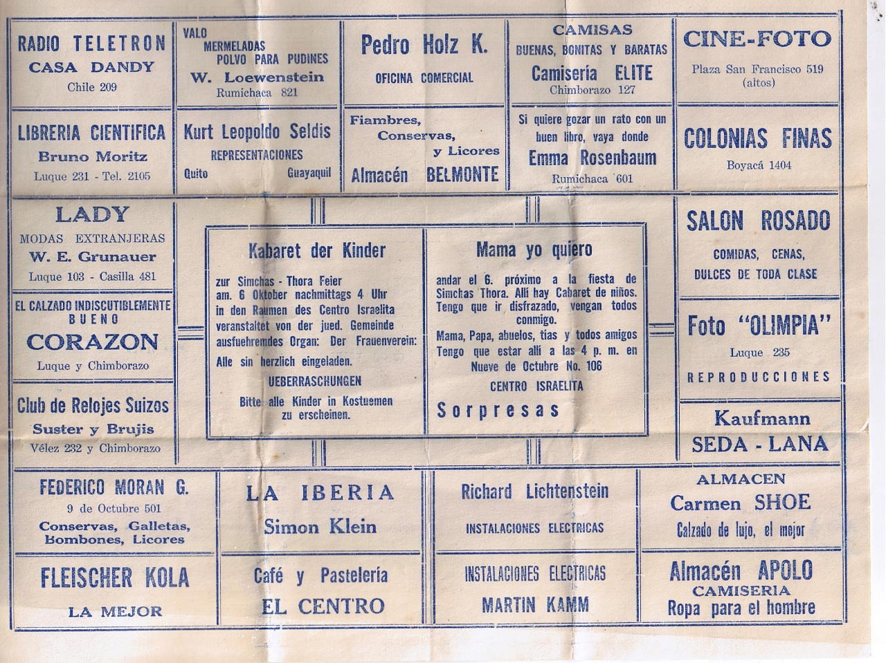 ADVERTISEMENTS from Jewish newspaper in Guayaquil (date unknown, but likely ca. 1950)