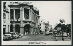 Guayaquil -- Malecon Simon Bolivar.jpg