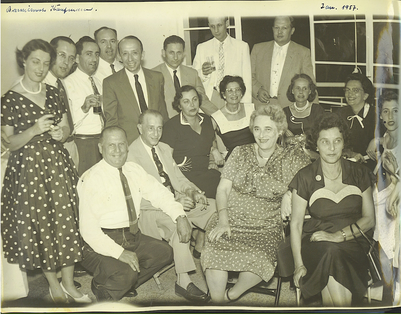 Photo taken at Bar Mitzvah of Danny Kaufmann_  Back row (L - R)_ Ilse Grunewald (nee Koppel) , Heinz