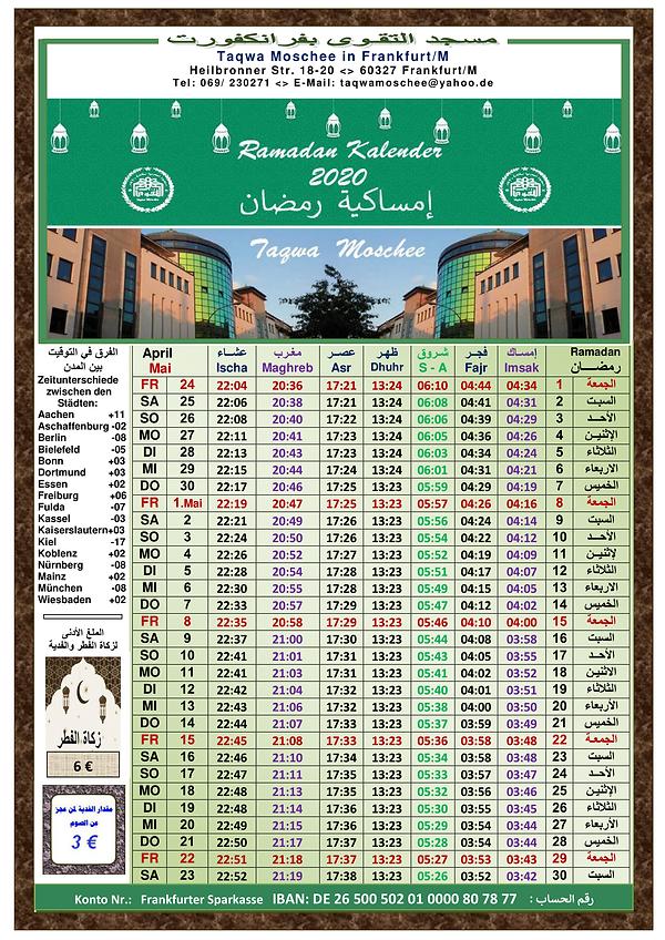 Ramadan- Kalender 2020TM-1.png