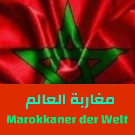 اخبار عن المغاربة العالقين