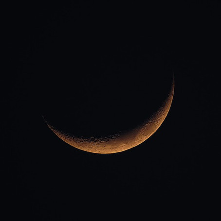 بيان فلكي حول بداية شهر رمضان 1441 هـ (2020م)