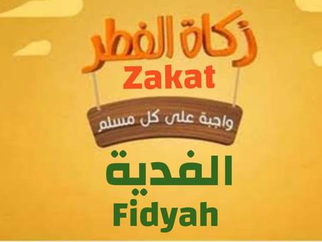 Viele Menschen, fragen nach dem Wert von Zakat al-Fitr und die Ersatzleistung (Fidyah)