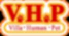 VHPロゴ3(アウトライン済).png