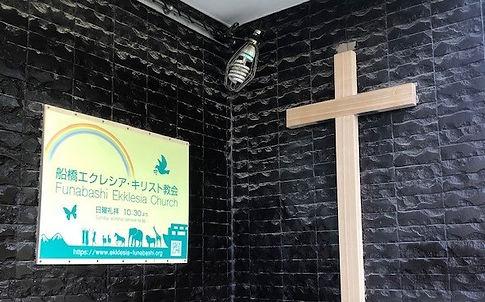 会堂前202010 (2).jpg