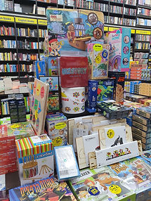 צומת ספרים הרצליה.JPG
