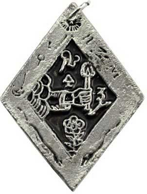 Discover Treasures amulet