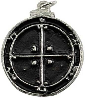 Fourth Pentacle of Mars amulet