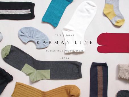 スイングターンvol.2/KARMAN LINE